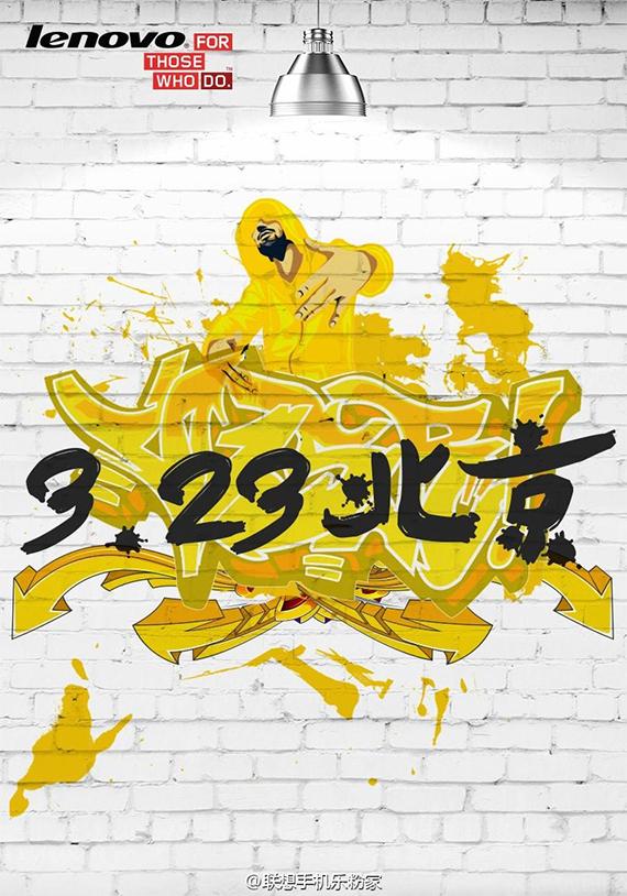 lenovo-teaser-20-03-1