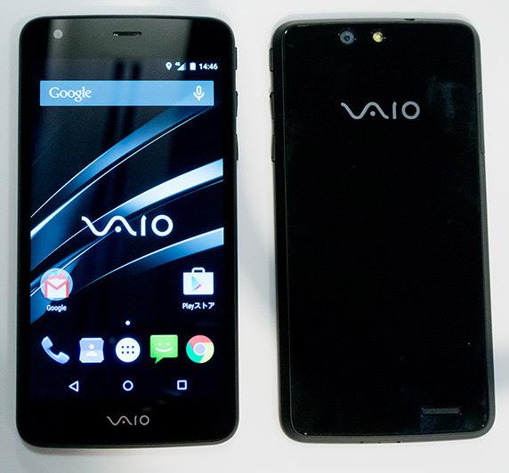 vaio-phone-va-01j-hands-on-2