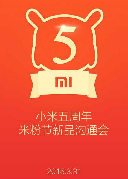 xiaomi-event-march-1