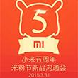xiaomi-event-march-110