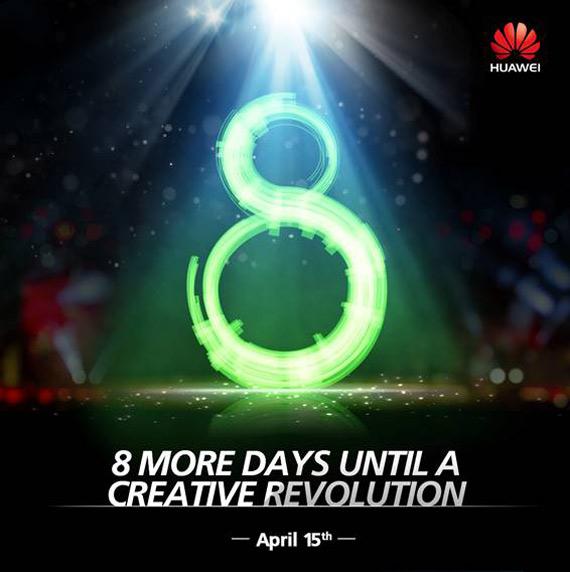 Huawei P8 countdown