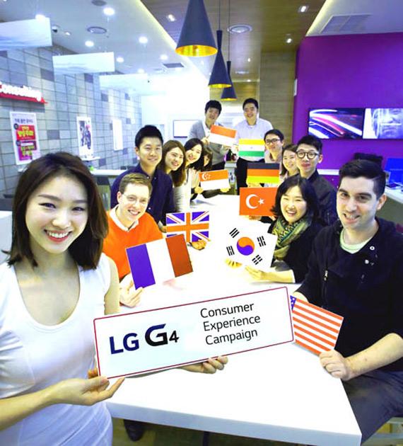 LG G4 4000 lucky