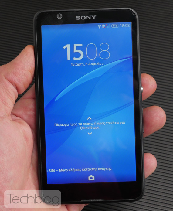 Sony Xperia E4 TechblogTV