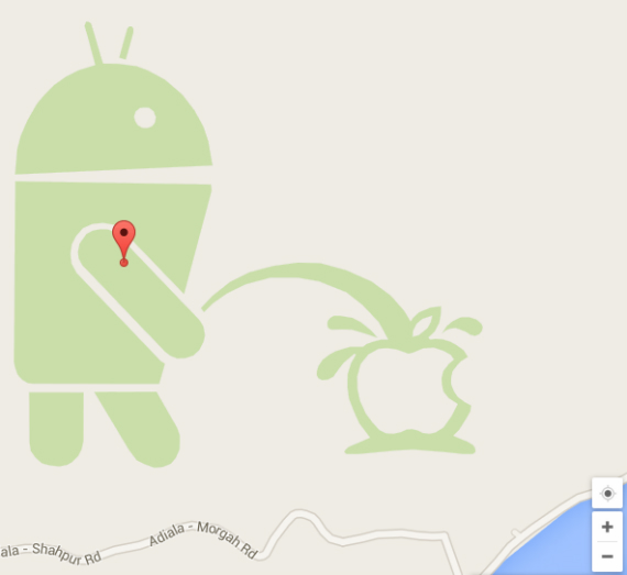 android peeing
