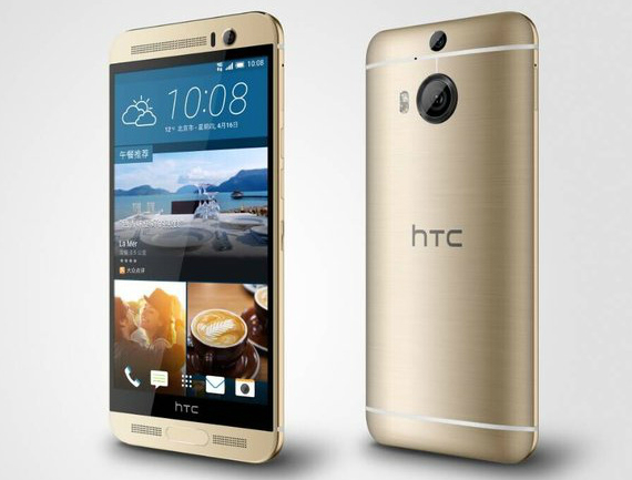 htc one m9 plus official