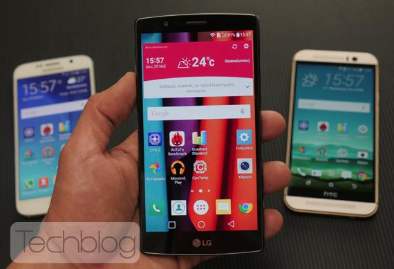 LG G4 vs Galaxy S6 One M9 mega video test