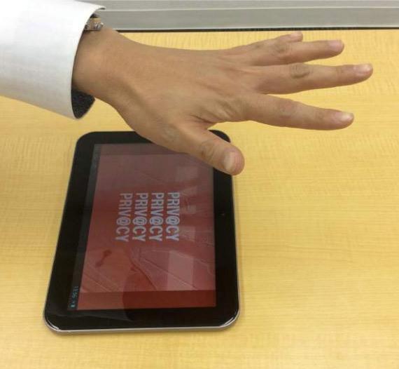 Universal Robots palm vein authentication