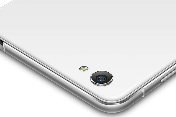 Vivo X5 Pro official
