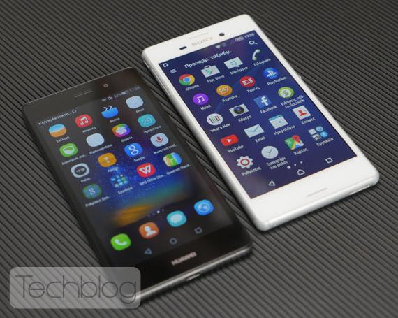 Xperia M4 Aqua vs Huawei P8 Lite
