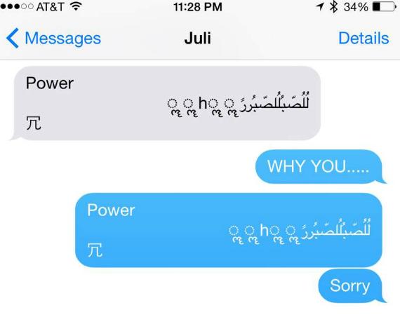 ios bug sms