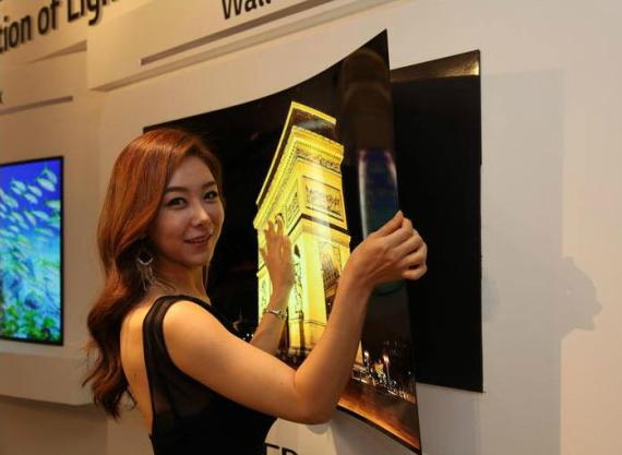 lg wall mounted display
