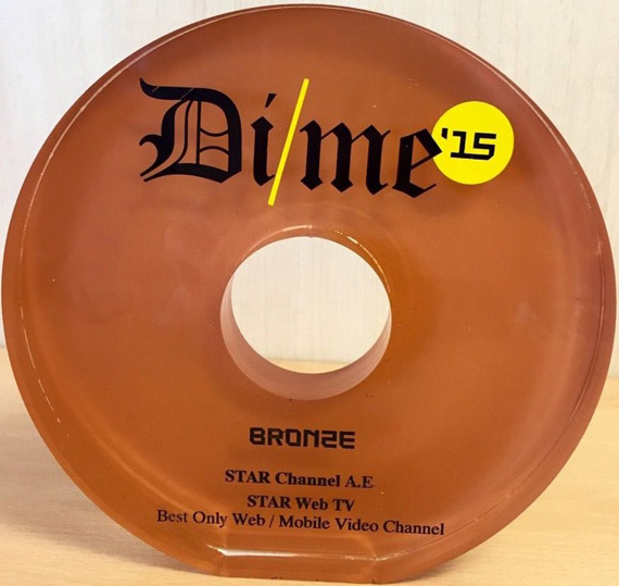 Dime Awards 2015 WebTV Star