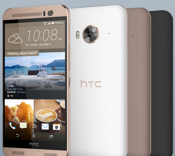 HTC One ME official