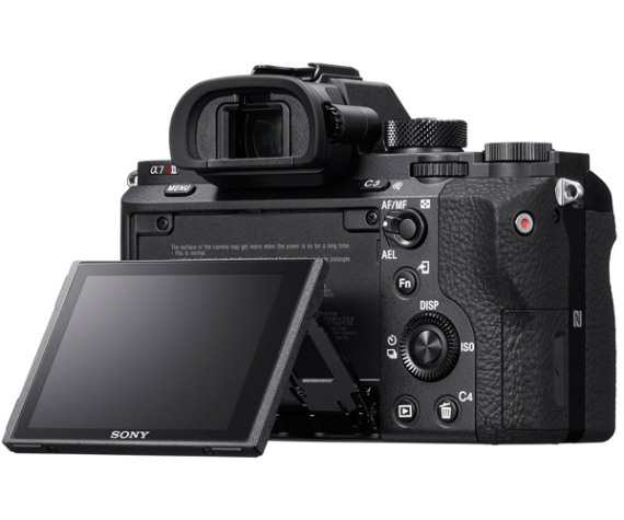 sony a7r ii official
