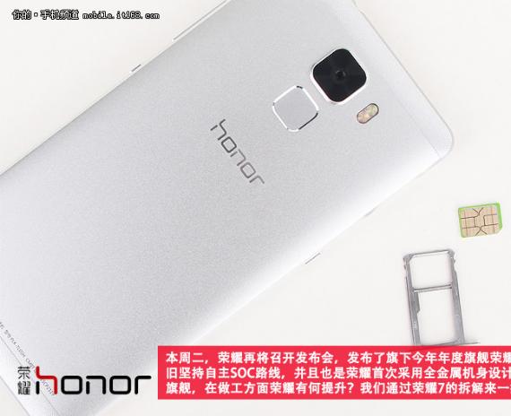Huawei-Honor-7-01-570
