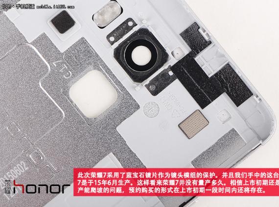 Huawei-Honor-7-04-570