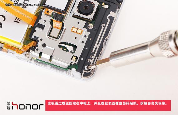 Huawei-Honor-7-05-570