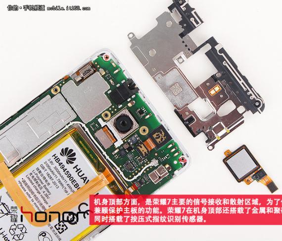 Huawei-Honor-7-06-570