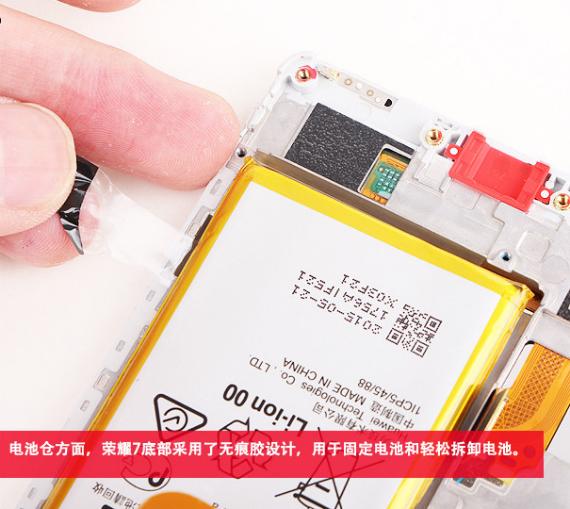 Huawei-Honor-7-08-570