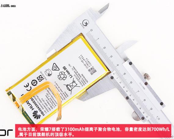 Huawei-Honor-7-09-570
