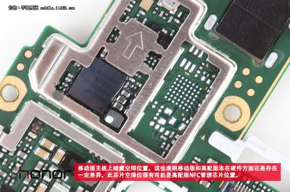 Huawei-Honor-7-12-570