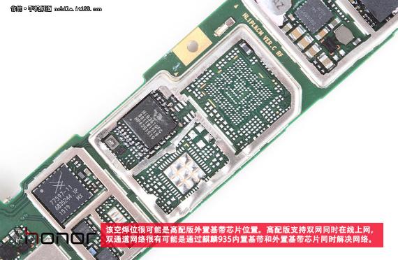 Huawei-Honor-7-13-570