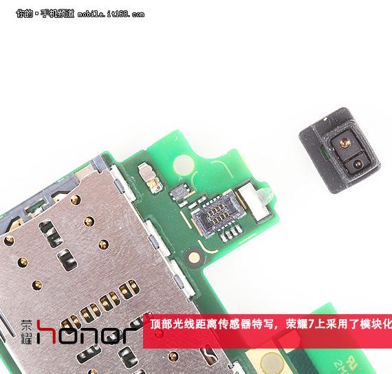 Huawei-Honor-7-14-570