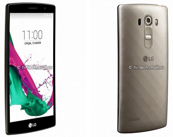 LG G4 S leaked