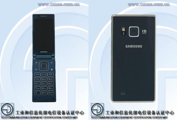Samsung SM G9198