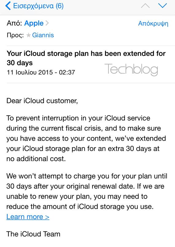 iCloud 30 days free renewal