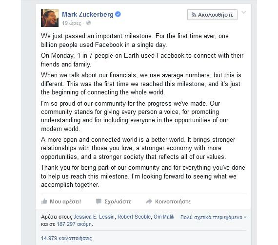 1 billion facebook