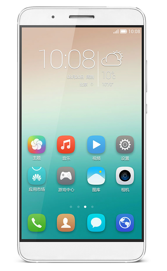 Huawei Honor 7i official