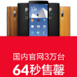 OnePlus sold out