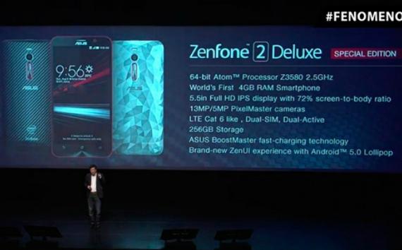 asus zenfone 2 special edition