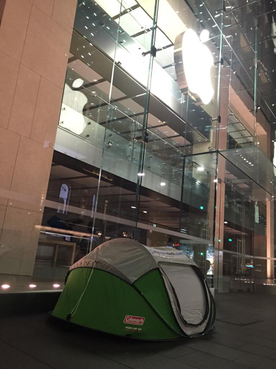 Apple Sydney oura