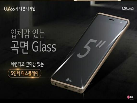 LG Class leak