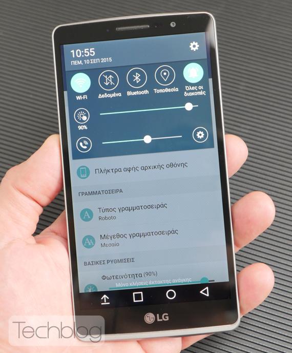 LG G4 Stylus hands-on TechblogTV