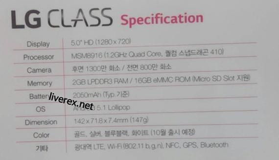 LGClass 2