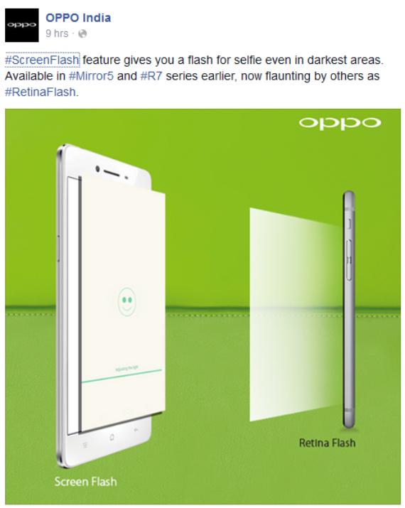 Oppo Screen Flash