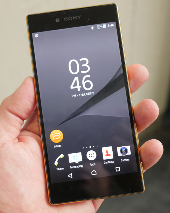 Sony Xperia Z5 Premium hands-on