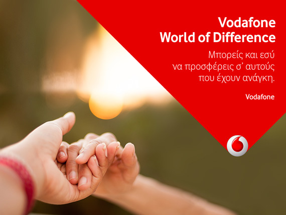 Vodafone World of Difference 2015