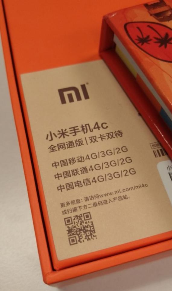 Xiaomi Mi 4c leak