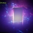 htc a9 teaser