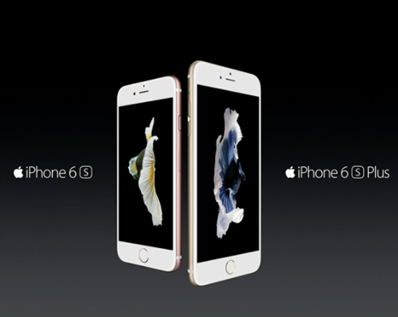 iPhone 6s revealed