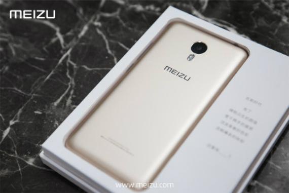 Meizu phablet leak