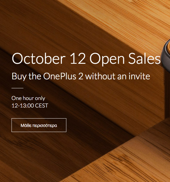 OnePlus Two open sales