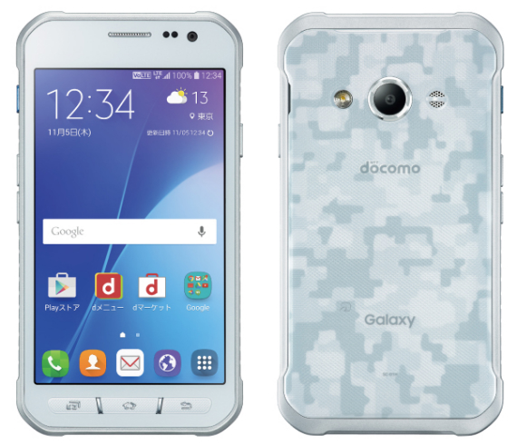 Samsung Galaxy Active Νeo