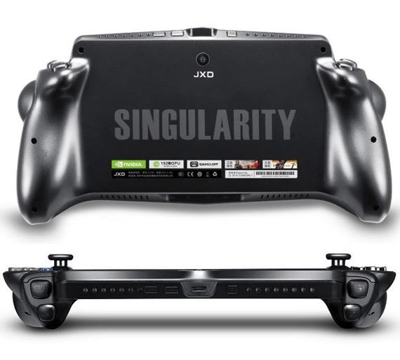 Singularity S192