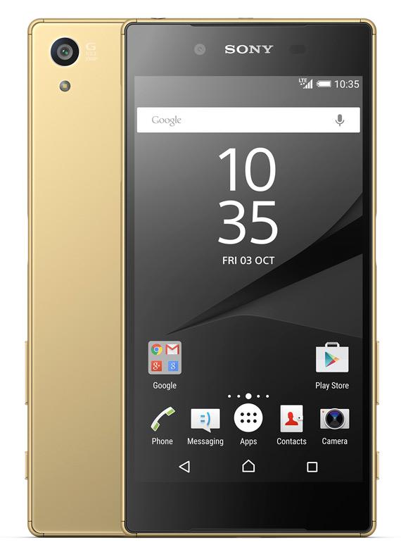 Sony-Xperia-Z5-gold