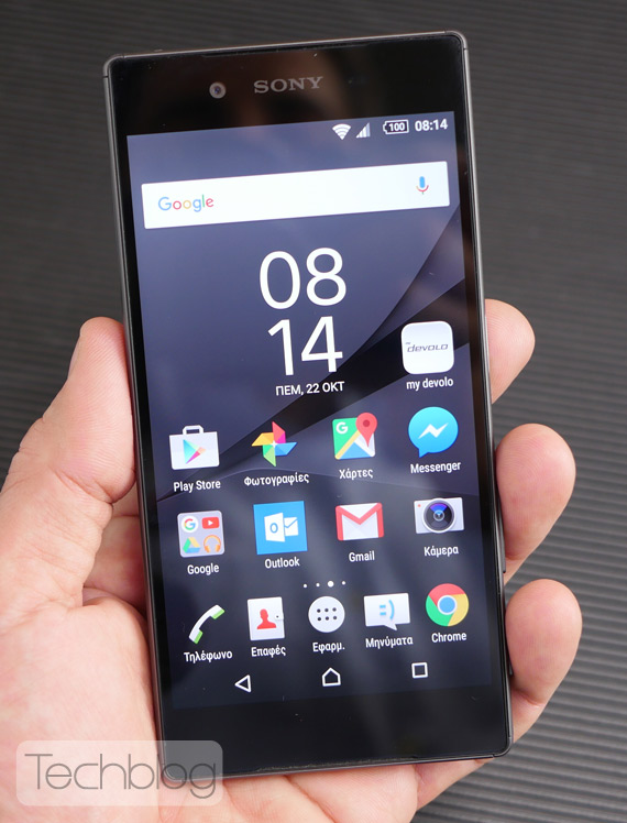 Sony Xperia Z5 hands-on review TechblogTV